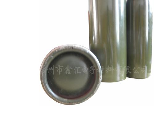 铝瓶铝罐生产厂家-鑫汇电子